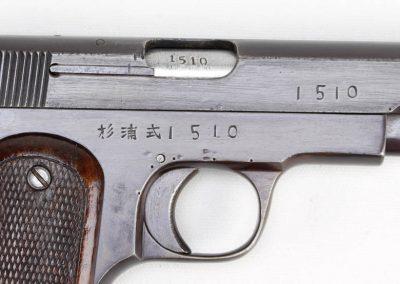 Chinese Sugiura Shiki 7.65 Pistol 2
